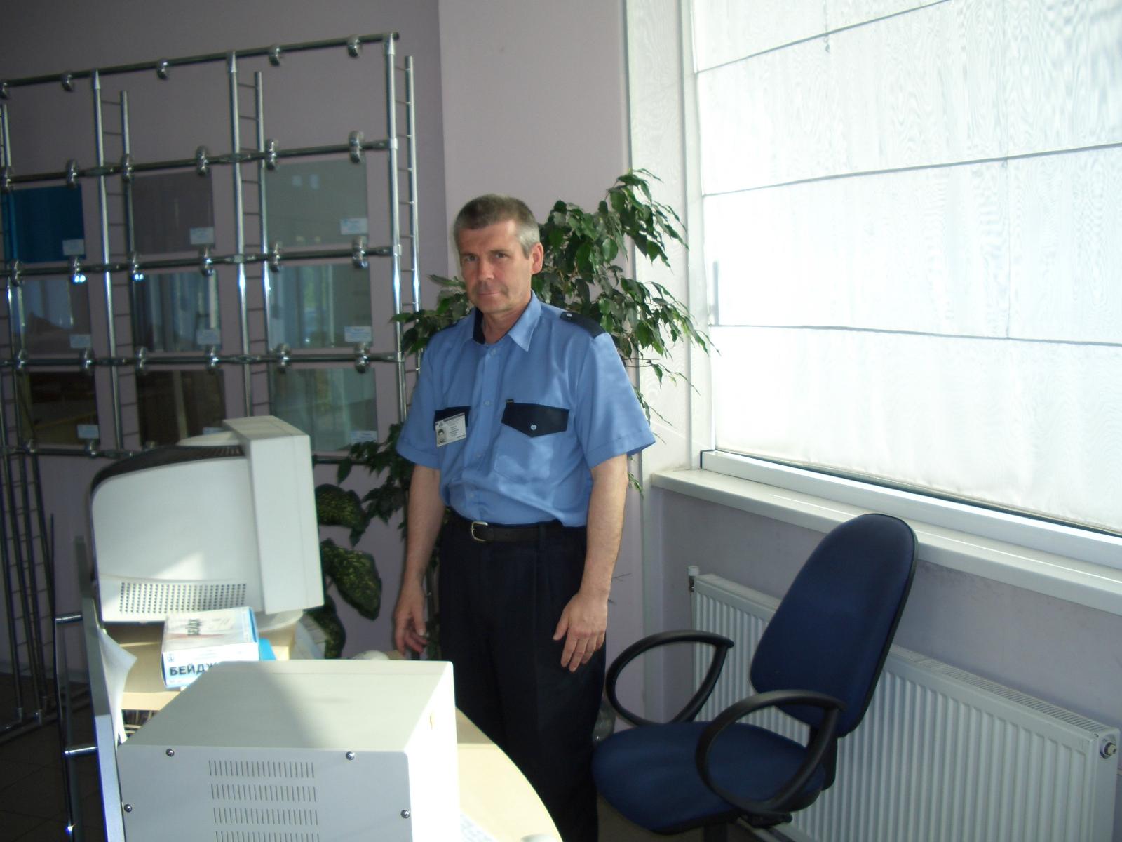 Работа корпорация безопасности охранник москва вахта