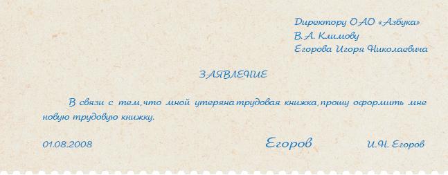работа в охране вахтой в москве в детском садике